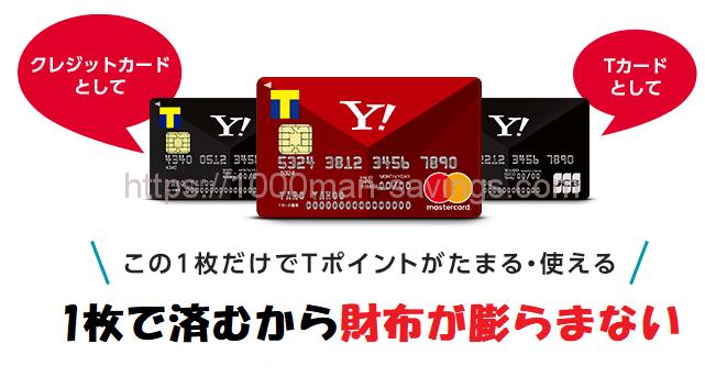 薄い財布のメリット